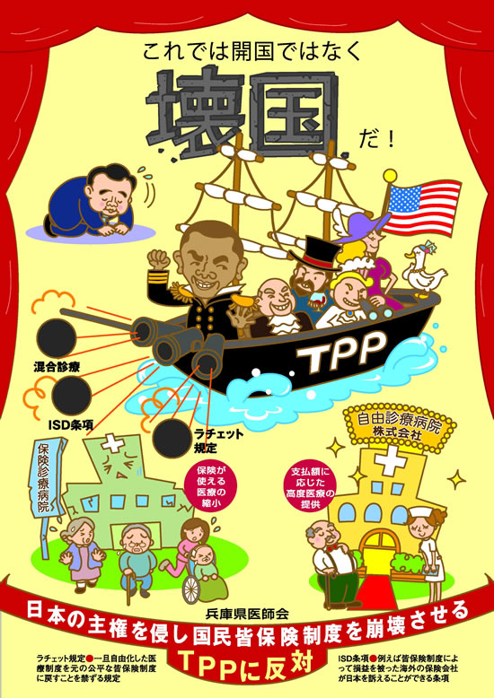 20111222_TPP.jpg